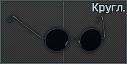 Ochki krugl icon.png