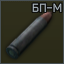 366-BP-M icon.png
