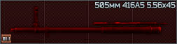 HK416 505mm icon.png