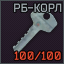 RB-KORL key icon.png