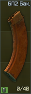 BakMag 40 magazine icon.png