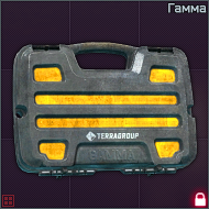 GammaContainer icon.png