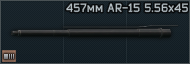 AR-15 457mm barrel icon.png