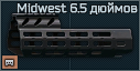 MPX Midwest6.5 icon.png