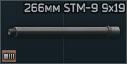 10.5 STM-9 Barrel Icon.png