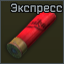 12x70 6.5mm EkspressK icon.png