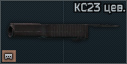 KS-23M cevie icon.png