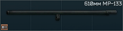 MP133 610mm normal icon.png