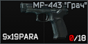 MP443-Grach icon.png