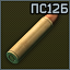 12.5x55 ps12b icon.png