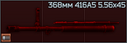 HK416 368mm icon.png