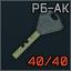 RB-AK key icon.png