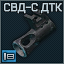 SVDStdk icon.png