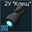Klesh2U icon.png