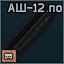 ASha-12polimer icon.png