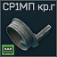 SR1MPsilencermount icon.png