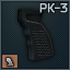 RK-3 Zenit icon.png
