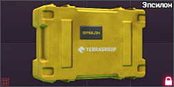 EpsilonContainer icon.png