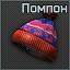 Shapka sPomponom icon.png