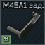 M45A1 Slide Lock Icon.png