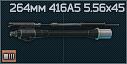 HK416 264mmRU icon.png