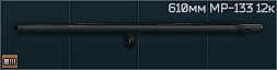 MP133 610mm rib icon.png