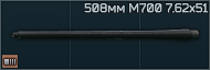 M700 508mm icon.png