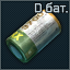 Batareika type D icon.png