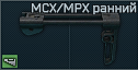 MPXstock icon.png