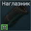 Psocup icon.png