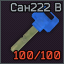 San vostok 222 key icon.png