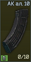 AK Al 10r magazine icon.png
