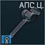 APS celik icon.png