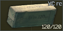 Item ammo box 545x39 120 US damaged icon.png