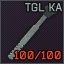 Lab Kladovaia Arsenala key icon.png