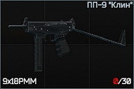 PP-9 Klin icon.png