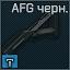 AFG black icon.png