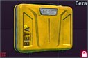 BetaContainer icon.png