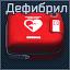 Defibrilyator icon.png
