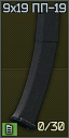 VITYAZ 30 magazine icon.png