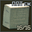 Item ammo box 9x18pm 16 PPT gzh icon.png