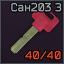 San zapad 203 key icon.png