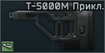Orsis T-5000M Stock icon.png