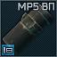 MP5 vtulka icon.png