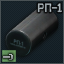 Rp-1 icon.png