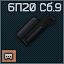 6p20sb9 icon.png
