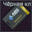 Lab Black keycard icon.png