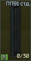 PP91 30 magazine icon.png