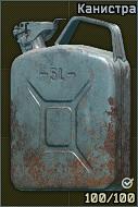 Kanistra metall icon.png