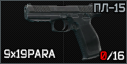 Pl-15icon.png